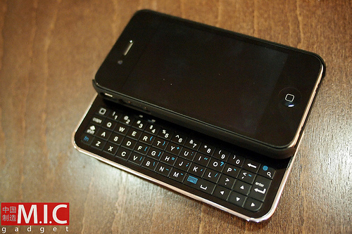 001_qwerty_case