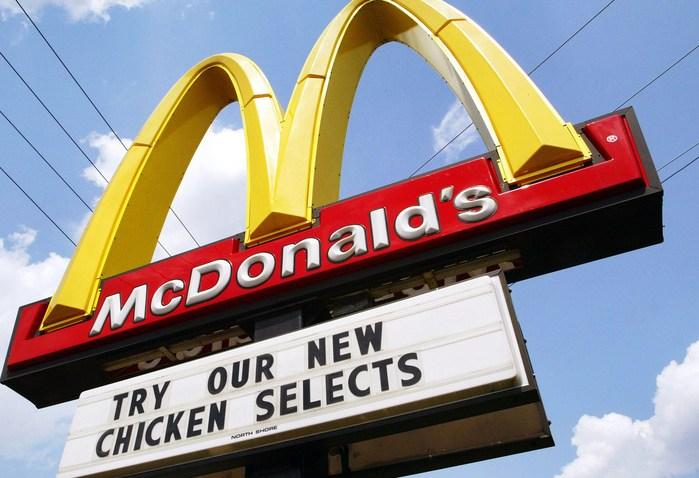 100608 McDonalds Sign
