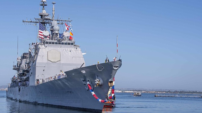 USS-Mobile-Bay
