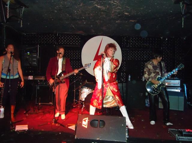 Ziggy-Shuffledust-and-the-S