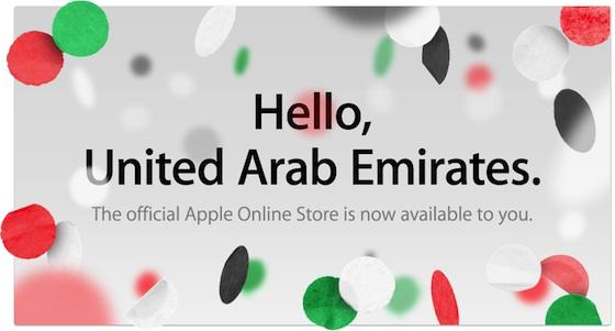 apple_online_store_uae1