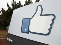 [CNBCs] facebooklike200.jpg