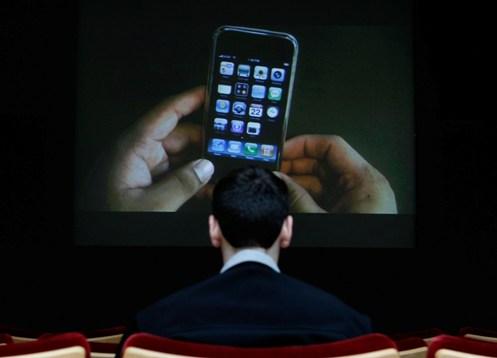 iPhoneTheater