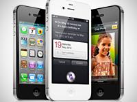 [CNBCs] iphone4s200.jpg