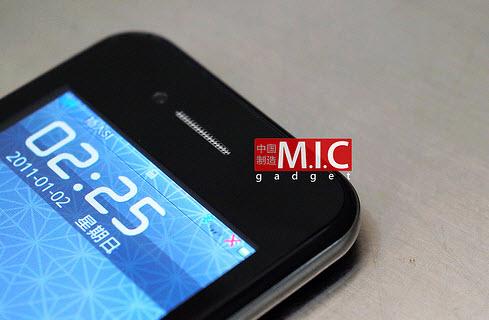 mic.iphone