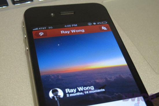 path-raymond-wong-dvice-thumb-550xauto-83976