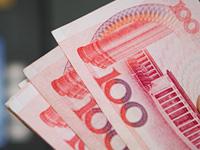 [CNBCs] yuan100s200.jpg