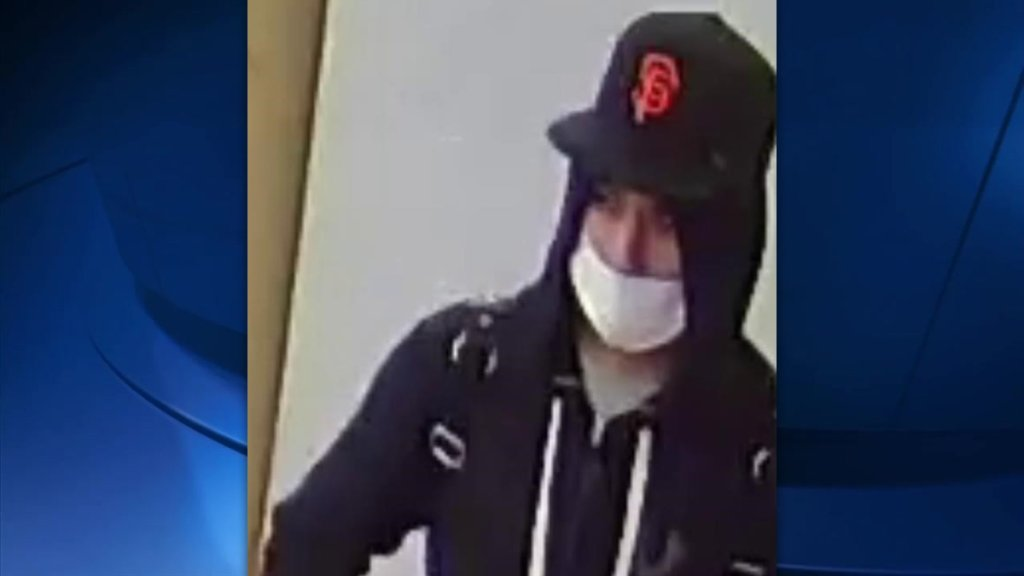 a suspect in an atm robbery