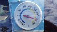 HeatDanger122-in-4-minutes