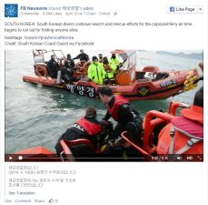 Facebook Newswire Aims to Help Reporters