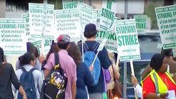 Medical Workers Strike, UCSD Cancels Surgeries