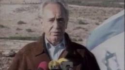 Obit: Shimon Perez, Former Israeli Prime Minister, Nobel Pri