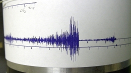 Mysterious Tremors Found Deep Under San Andreas