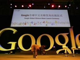 Google to Announce China Pullout Date: Report