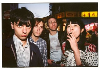 Trampled Under Foot By Deerhoof