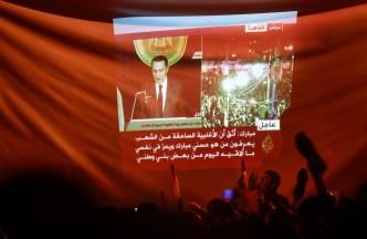 Mubarak Speech Surprises U.S.