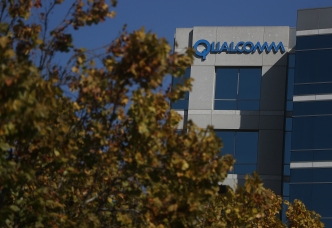 German Court Rules in Qualcomm's Favor in Apple Patent Spat