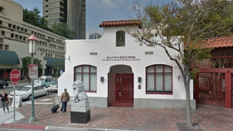 Former Chinese Historical Museum Employee Files Lawsuit