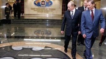 Indictments Put Spotlight on Massive Russian Spy Agency
