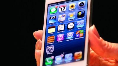 iPhone Pre-Order Shipments Slip 2 Weeks
