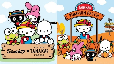 Tanaka Farms + Hello Kitty: Irvine Sweet