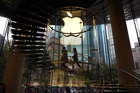 Apple to Shut Stores Wed for Jobs Memorial