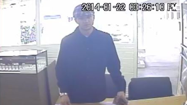 [G] Photos Released of Jewelry Store Assault Suspect