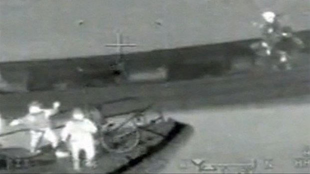 [DGO] Coast Guard Releases Infrared Video