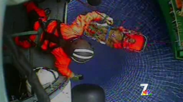[DGO] Coast Guard Rescues Burn Victim