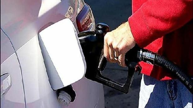 [DGO] Relief in Sight for Gas Prices