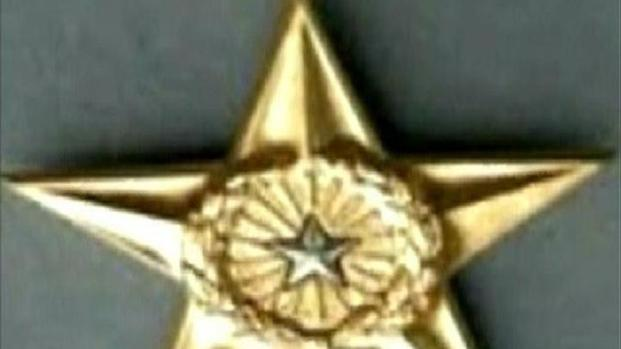 [DGO] Imprisoned War Hero Stripped of Silver Star