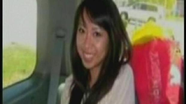 [DGO] Police: Missing Nursing Student Is Dead
