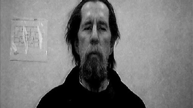[DGO] Suspected Killer Living in San Diego