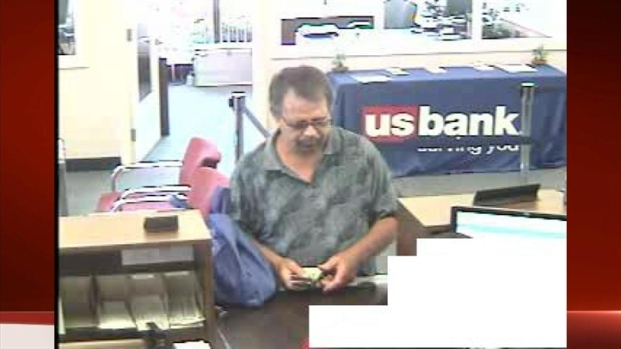 [DGO] Two Bank Robberies, Same Suspect: FBI