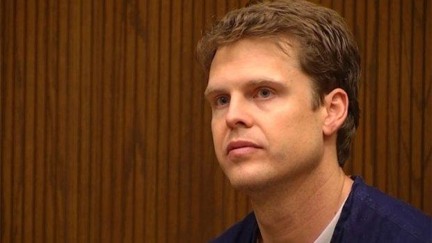 [DGO] Sean Banks Held on $1M Bail