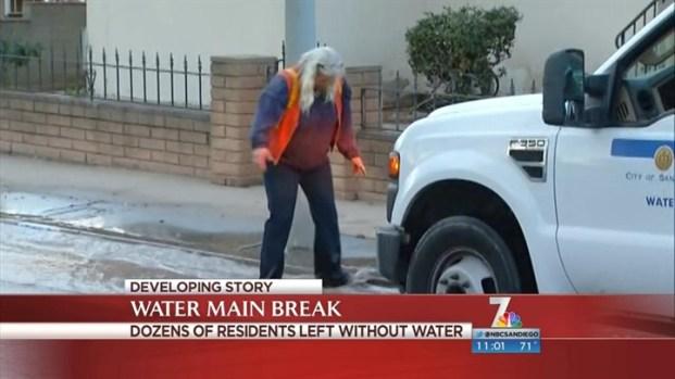 [DGO]2 Pipes Burst, Flood Neighborhood Streets