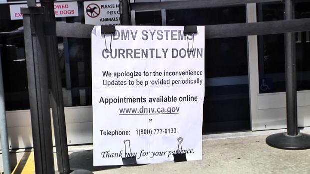 [DGO] DMV Computer Glitch Fixed