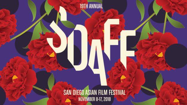 19TH SAN DIEGO ASIAN FILM FESTIVAL