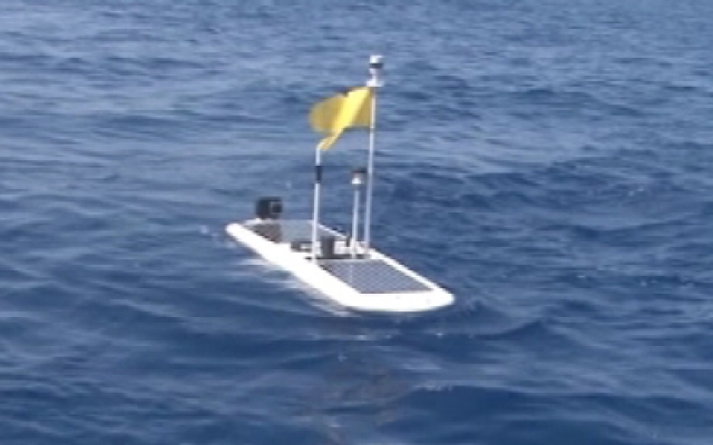 This is what the vessel looks like. It has medal fins below the surface.