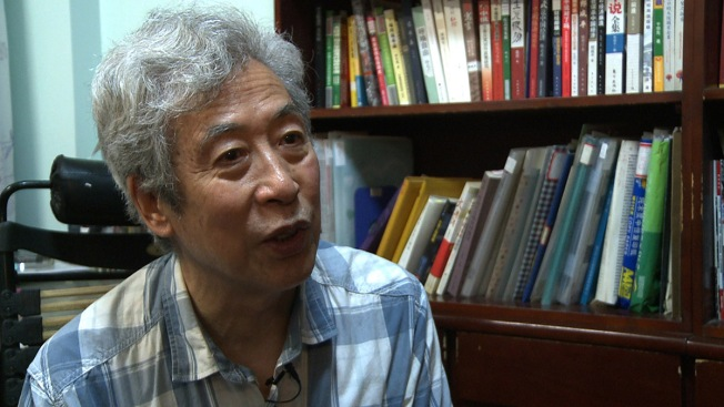 China Professor Missing After Police Interrupt Voice of America Interview