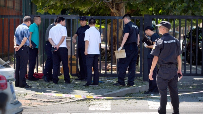 Man Detonates Explosive Outside US Embassy in Beijing