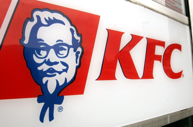 KFC Offers $20,000 Scholarship for Best Tweet