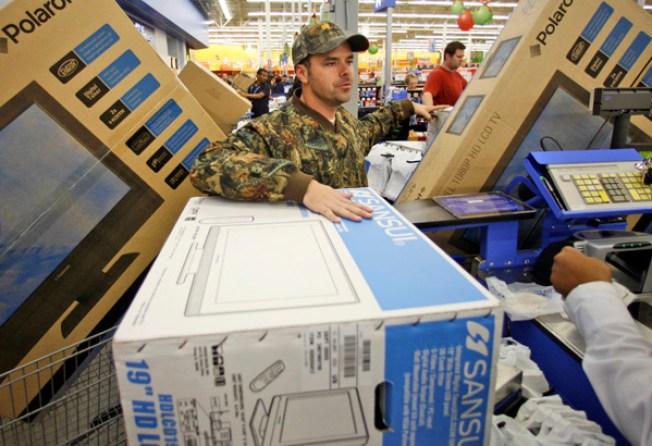 Online Deals for Online Shoppers