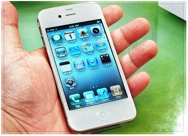 Apple (Finally) Bringing White iPhone