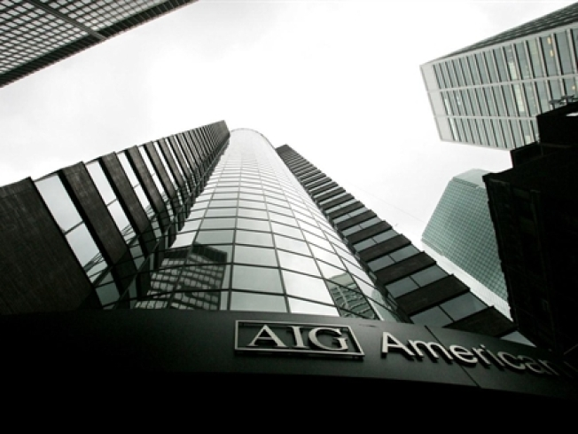AIG to Get Up to $30B More in Bailout Funds