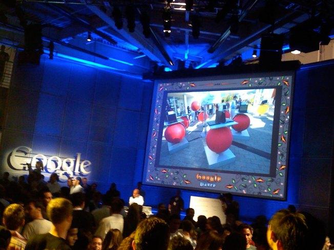 Did Google Penny-Pinchers Nix Annual Dance?