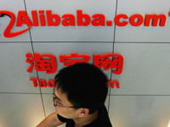 "Alibaba CEO ""Very Interested"" in Buying Yahoo"