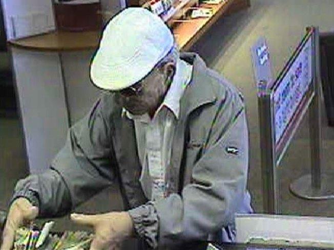 Geezer Bandit Hits 11th Bank