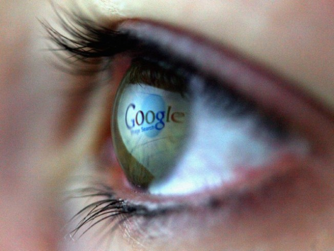 Cue Eerie Music: Google Mystery Wraps