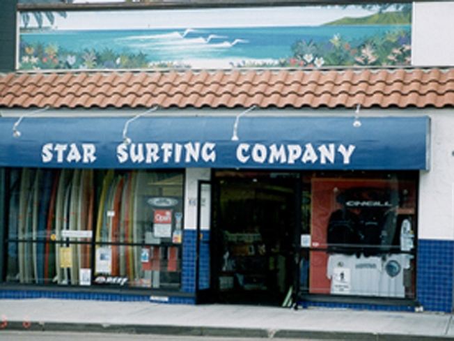 More Than a Surf Shop